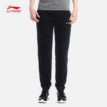 李宁卫裤男士新款训练系列长裤收口针织春季运动裤AKLK373