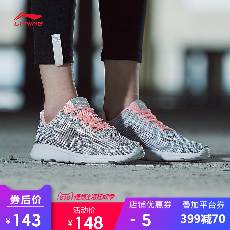运动鞋李宁女