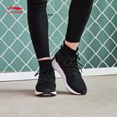 情侣鞋 冬季运动鞋 女鞋 李宁休闲鞋 李宁云减震防滑保暖袜子鞋图片