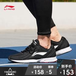 李宁跑步鞋男鞋轻质轻便耐磨防滑慢跑鞋男士低帮春季学生运动鞋