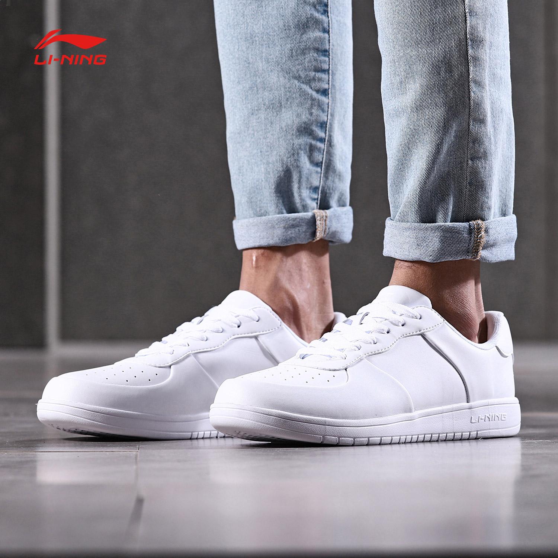 李宁休闲鞋男鞋2018新款轻便防滑滑板鞋小白鞋情侣鞋秋季运动鞋