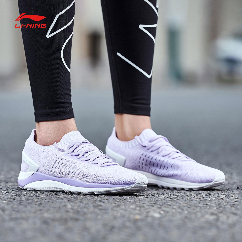 李宁跑步鞋女鞋18新款轻鸿轻质减震一体织袜子鞋情侣秋季运动鞋