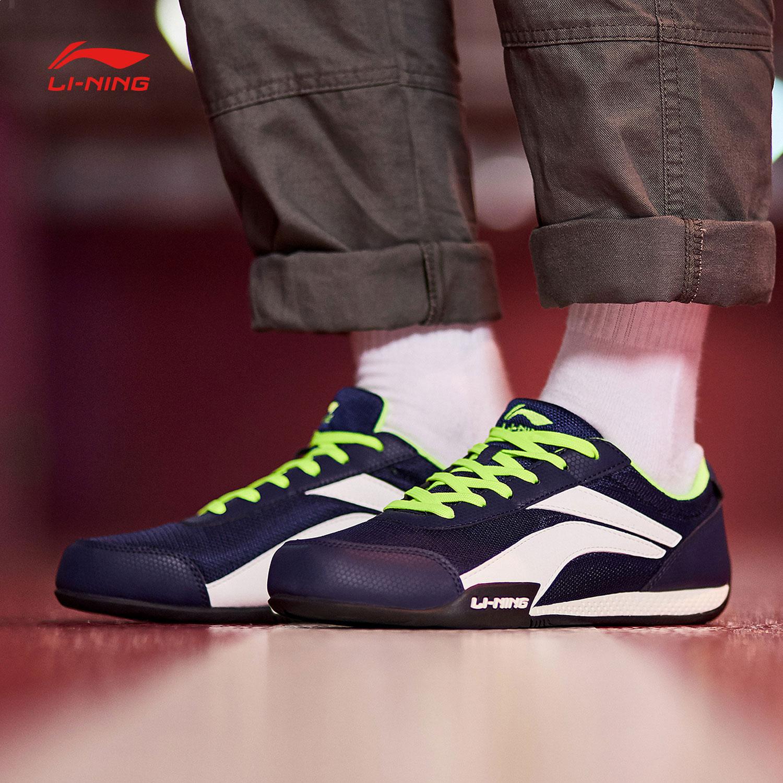 李宁休闲鞋男鞋新款防滑时尚经典男士低帮秋冬季运动鞋AGCN361