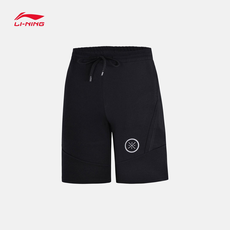 李宁短卫裤男士2018新款韦德系列男装夏季针织运动裤AKSN149