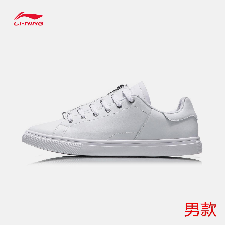 李宁休闲鞋男女同款2018新款溯系列松烟墨轻便时尚情侣鞋运动鞋