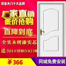 定制木门室内门卧室门实木复合套装门经济型免漆现代简约厂家直销