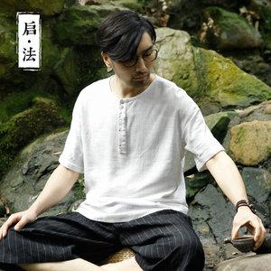 启法棉麻男装短袖T恤男款夏季休闲中国风上衣男宽松亚麻t恤男薄款