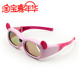 Gedovi Shutter 3d Stereo glasses Active cinema universal children's eye protection 3D glasses