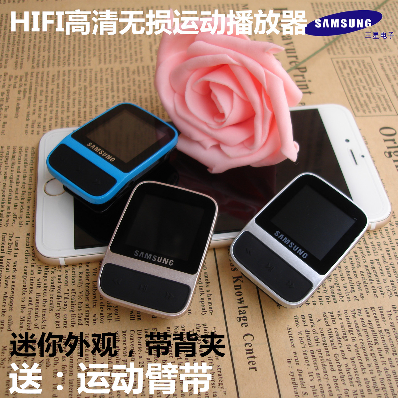 Samsung MP3 HD HIFI lossless player metal Shell touch key screen