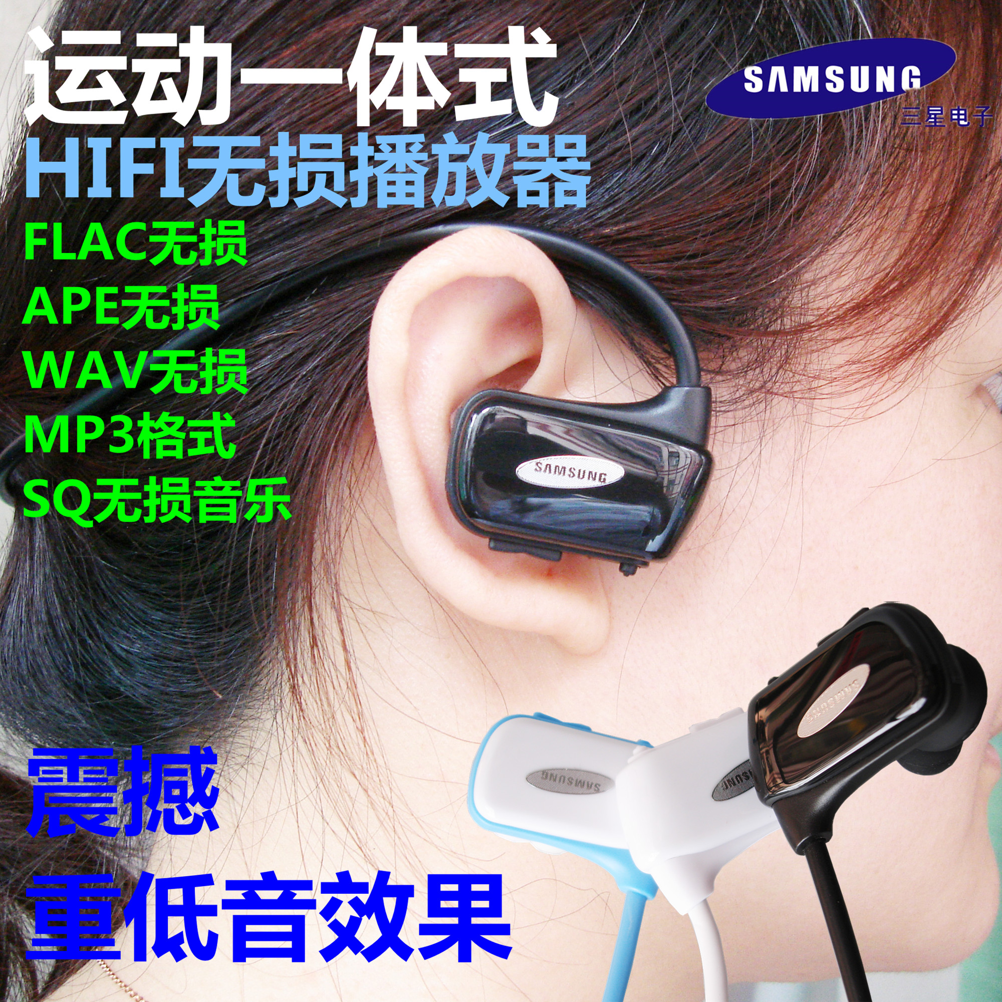 Samsung mp3 integrated player Non-destructive HIFI walkman sports run