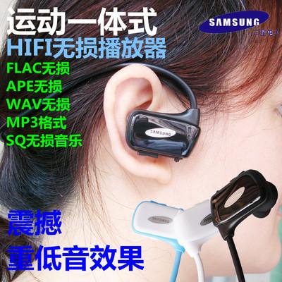 三星mp3一体式播放器 无损HIFI随身听运动跑步头戴式无线耳机听力哪款好