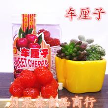 正品马来西亚进口富达车厘子干380g罐装酸甜蜜饯果脯凉果樱桃干