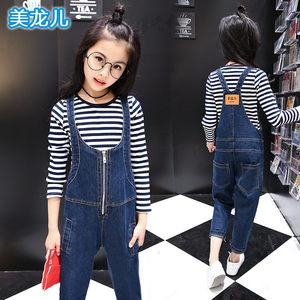 美龙儿女童牛仔背带裤套装新款韩版潮儿童时髦洋气套装百搭