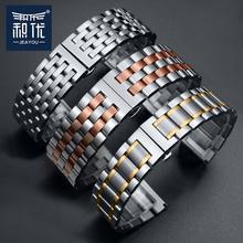 积优表带男不锈钢手表链女精钢代用欧米茄西铁城浪琴天梭表带钢带