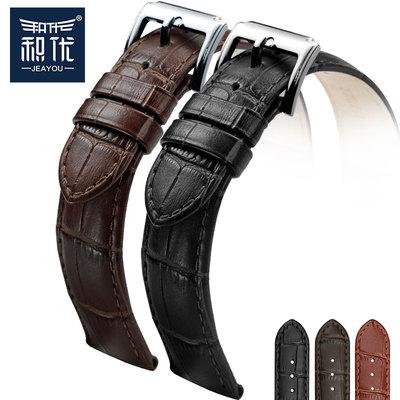 积优手表带 男女 真皮表带 针扣代用浪琴天梭依波西铁城汉密尔顿