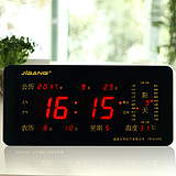 Jibang 24 solar LED digital electronic clock calendar clock multifunction alarm clock timer living mute