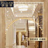 Crystal bead curtain curtain partition curtain porch finished living room aisle bedroom bathroom curved hanging curtain free punching