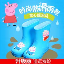卡通小童雨鞋宝宝小孩儿童雨鞋男童小猪中筒雨靴小童防滑女童水鞋