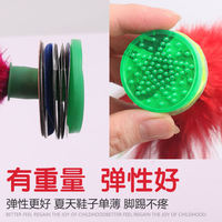 Chicken hair button resistant to kicking feathers, adult fitness competition, special children, primary school students, beginners