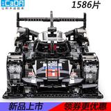 双鹰CADA保时捷919耐力赛车超级跑车科技组拼装电动遥控积木玩具