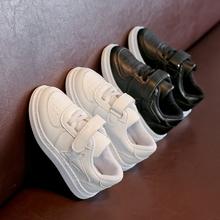 2018春季新款儿童运动鞋男童鞋板鞋跑步鞋女童鞋单鞋小白鞋宝宝鞋