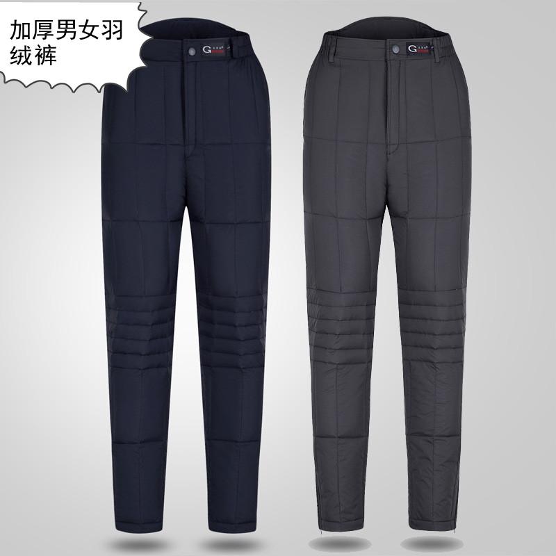 反季特价中老年人冬季羽绒裤男女内外穿高腰加厚大码长裤直筒棉裤