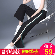 Drop Sense Broad-legged Pants Women's Summer New Sports Pants High waist straight trousers are loose, slim, open-forked, nine-cent casual pants are thin.