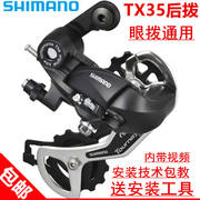 Mountain bike rear dial transmission road bike 21 speed 24 speed 27 speed rear dial rear speed governor speed precision universal