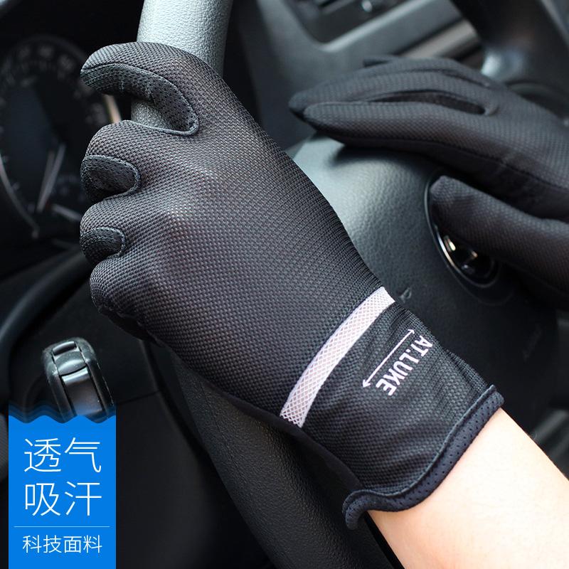 Солнцезащитные перчатки / Рукава для водителей Артикул 588234881517