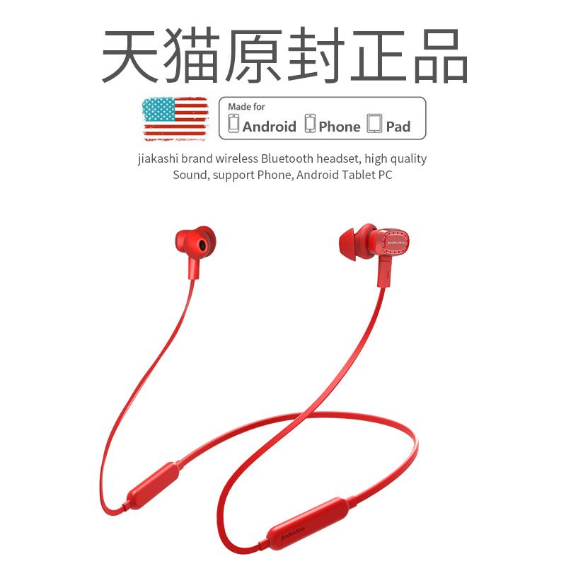 q9藍牙耳機