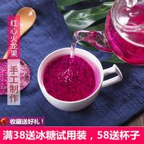 礼盒装口味花茶水果茶果干果茶花茶组合6真爱花茶礼盒花果茶