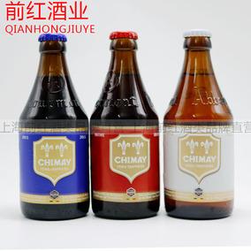 6瓶组合比利时进口智美红帽/蓝帽/白帽啤酒330ml CHIMAY