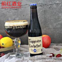 瓶装24西打酒cider号草莓酸橙精酿水果味啤酒9诱惑tempt进口