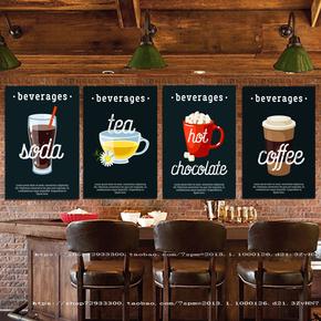 咖啡馆装饰画黑色壁画饮品店海报自助餐厅挂画奶茶甜品饮料装饰画