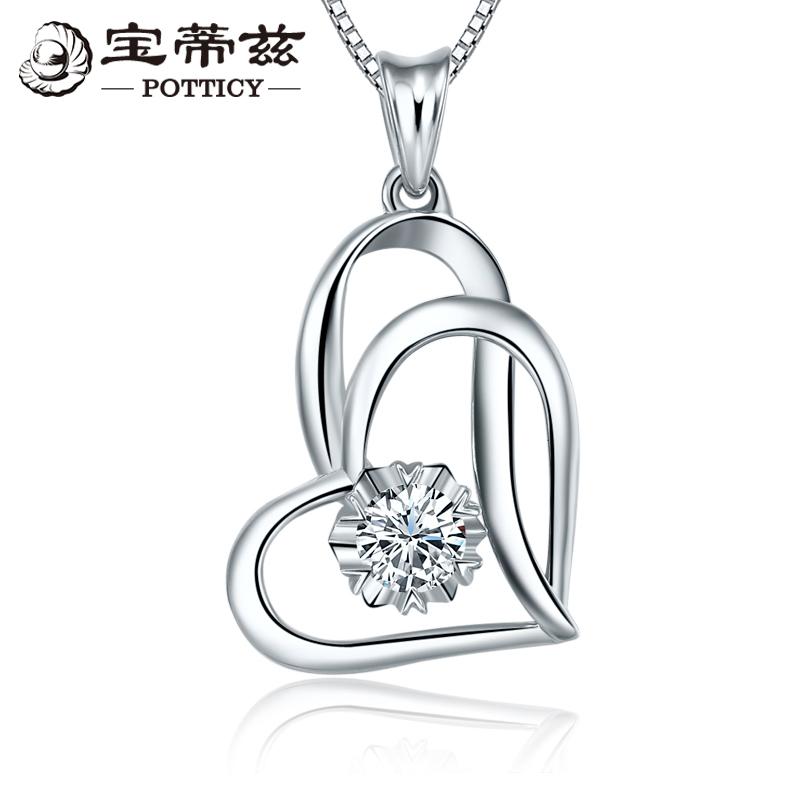 宝蒂兹 18k金钻石吊坠 锁骨链女款吊坠铂金款配项链定制