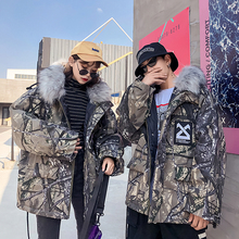 Big fur collar cotton coat cotton camouflage mountain carving country tide loose men and women lovers winter thick coat tide card jacket