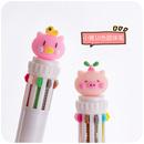 可爱创意圆珠笔做笔记用按压式韩国少女多色油笔合一水笔学生专用