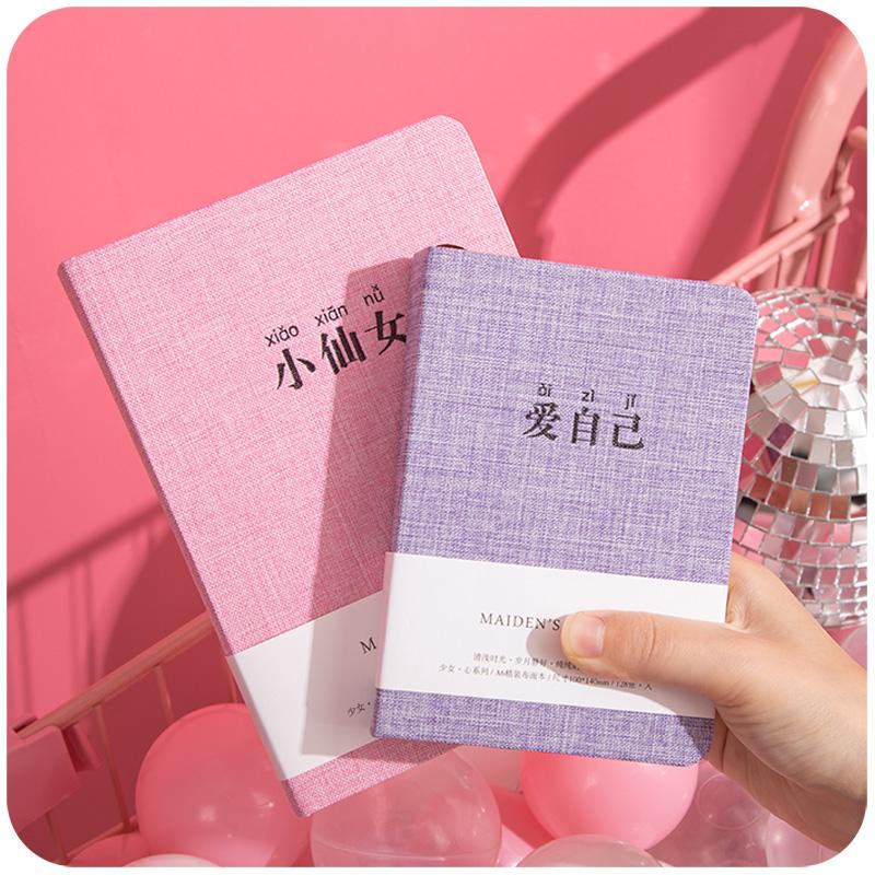 韩国创意小清新简约手账本笔记本子少女可爱彩页手帐硬面抄记事本
