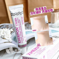 Fade fine lines to improve relaxation Spanish neck cream neckline cream neck lift firming wrinkle