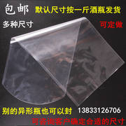 Wine bottle thermoplastic film bottle mouth sealing film old wine heat shrink packaging film wine bottle heat shrink film old wine heat shrinkable sealing film