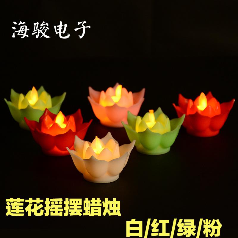 Гирлянды / Небесные фонарики / Декоративные лампы Артикул 598835246659