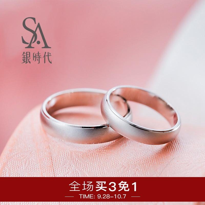 爱情情侣戒指