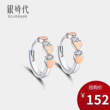 银时代ta系列双色爱心S925纯银耳扣女日韩风原创设计气质耳钉饰品