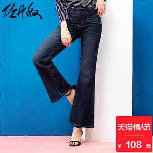 佐丹奴喇叭裤 女装新款弹力中腰长裤子 女士复古牛仔裤女05417203