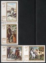 E056   全新外国邮票 阿治曼 1968年 关于狗的名画 4枚