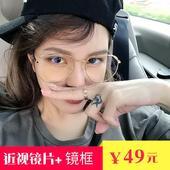 周扬青网红眼镜框女可配近视韩版潮复古大脸素颜镜圆脸原宿风超轻