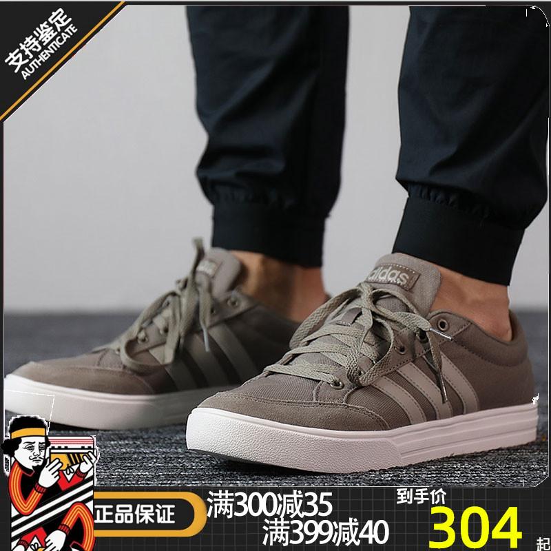 阿迪达斯男鞋低帮板鞋2019春冬秋款运动帆布鞋经典休闲鞋潮B43907