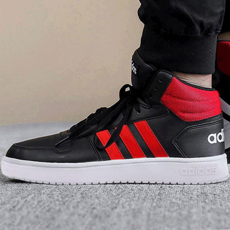 adidas阿迪达斯三叶草板鞋男鞋子2018秋季保暖运动鞋高帮鞋休闲鞋