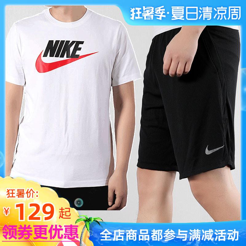 Nike耐克运动套装男2019夏季新款运动服休闲短袖衣服T恤宽松短裤