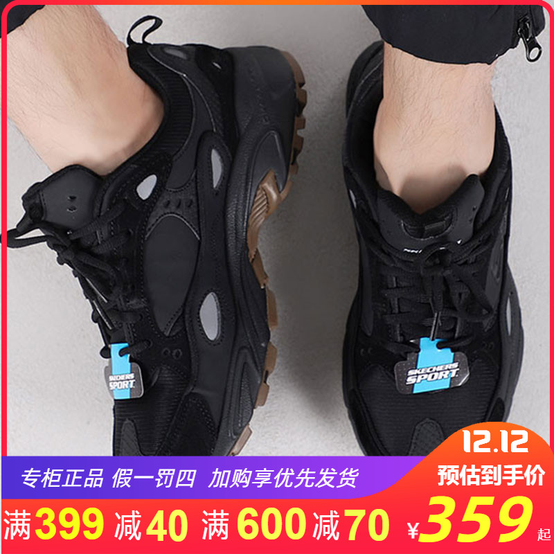 Skechers斯凯奇男鞋2019秋季新款厚底黑色轻便跑步鞋子缓震运动鞋
